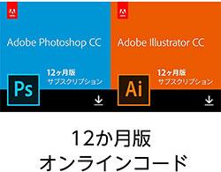 <Adobe Illustrator CC + Photoshop CC>
