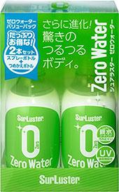 <シュアラスター コーティング剤 [親水] ゼロウォーター>