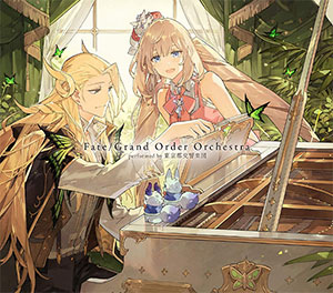 <Fate/Grand Order Orchestra performed by 東京都交響楽団>