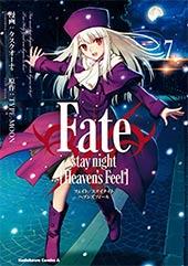 <Fate/stay night [Heaven's Feel](7)>