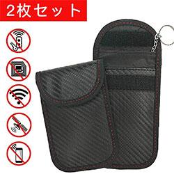 <スマートキー 電波遮断ポーチ リレーアタックによる車の盗難防止 AIMEN カーセキュリティ ブロッキングポーチ>