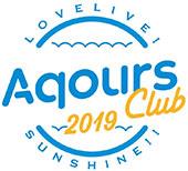 <ラブライブ! サンシャイン!! Aqours CLUB CD SET 2019 PLATINUM EDITION >