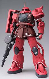 <GUNDAM FIX FIGURATION METAL COMPOSITE MS-06S シャア専用ザクII 『機動戦士ガンダム THE ORIGIN』>
