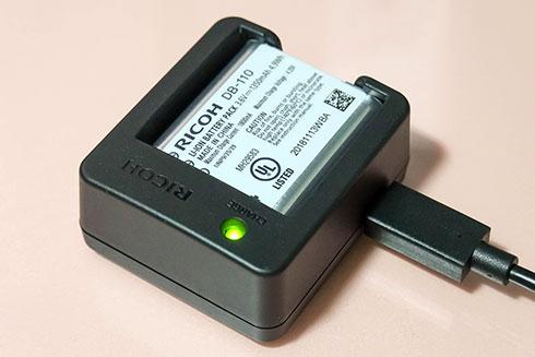 <GRIII充電器と充電池>