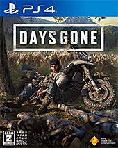 <Days Gone>