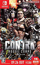 <Switch版 CONTRA ROGUE CORPS>