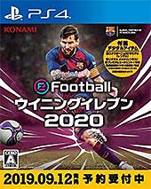 <eFootball ウイニングイレブン 2020>