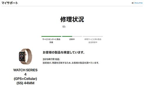 <Apple Watch>
