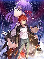 <Fate/stay night [Heaven's Feel]>