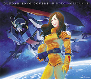 <GUNDAM SONG COVERS>