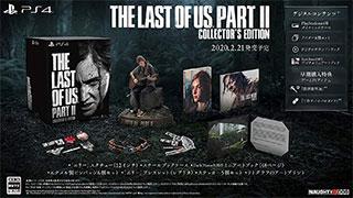 <The Last of Us Part II コレクターズエディション>