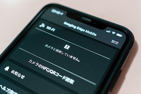 <Imaging Edge Mobile>