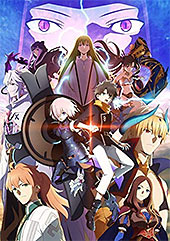 <Fate/Grand Order -絶対魔獣戦線バビロニア->