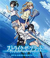 <ストライク・ザ・ブラッド OVAI-IIまとめ見Blu-ray>