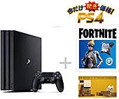 <PlayStation 4 Pro ジェット・ブラック 1TB フォートナイト ネオヴァーサバンドル>