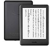 <Kindle>