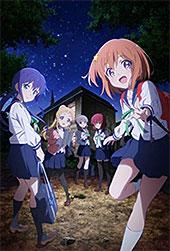 <恋する小惑星>