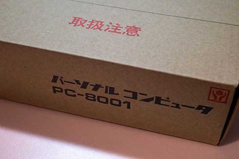 <PC-8001>