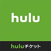 <Huluチケット>
