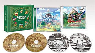 <ゼルダの伝説 夢をみる島 オリジナルサウンドトラック>