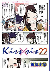 <Kiss×sis>