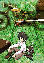 <「キノの旅 -the Beautiful World-」全話いっき見ブルーレイ [Blu-ray] >