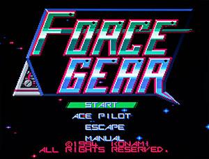 <FORCE GEAR>