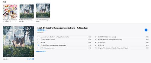 <iTunes>