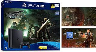 <PlayStation 4 Pro FINAL FANTASY VII REMAKE Pack>