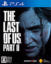 <The Last of Us Part II>