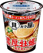 <サンヨー食品 貝ガラ屋監修 濃厚牡蠣味ラーメン 92g ×12個>