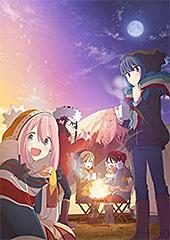 <『ゆるキャン△』Blu-ray BOX>