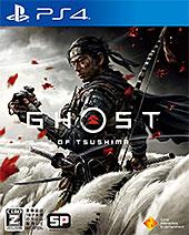 <Ghost of Tsushima>