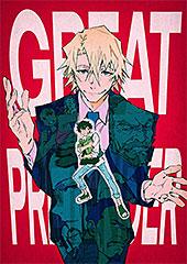 <GREAT PRETENDER>