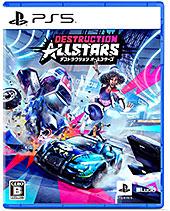 <Destruction AllStars>