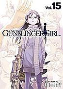 <GUNSLINGER GIRL>