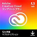 <Adobe Creative Cloud コンプリート|12か月版>