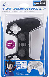 <CYBER ・ コントローラーシリコンカバー ( PS5 用) ブラック - PS5 >