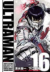<ULTRAMAN(16) (ヒーローズコミックス)>