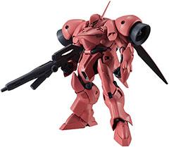 <ROBOT魂 機動戦士ガンダム0083 STARDUST MEMORY <SIDE MS> AGX-04 ガーベラ・テトラ ver. A.N.I.M.E. 約130mm ABS&PVC製 塗装済み可動フィギュア>