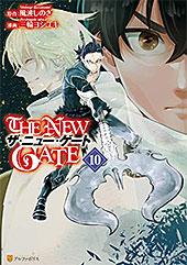 <THE NEW GATE10 (アルファポリスCOMICS)>
