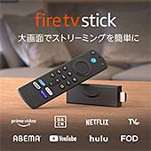 <Fire TV Stick - Alexa対応音声認識リモコン(第3世代)付属 | ストリーミングメディアプレーヤー>