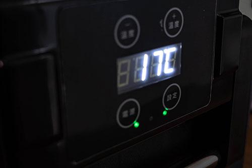 <EENOUR 車載冷蔵庫 42L>