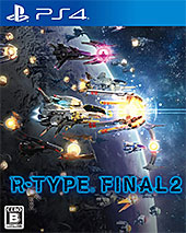 <R-TYPE FINAL 2 - PS4>