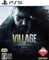 <【PS5】BIOHAZARD VILLAGE Z Version>