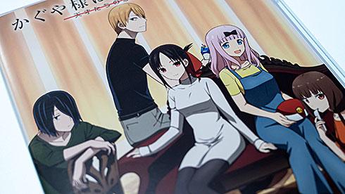 <かぐや様は告らせたい 第22巻 アニメDVD同梱版>