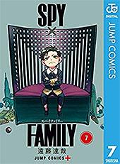 <SPY×FAMILY 7 (ジャンプコミックスDIGITAL)>