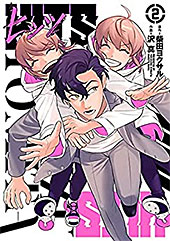 <ヒッツ(2) (ヒーローズコミックス)>