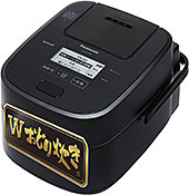 <パナソニック 炊飯器 5.5合 最高峰モデル 銘柄炊き分け Wおどり炊き スチーム&可変圧力IH式 ブラック SR-VSX100-K>