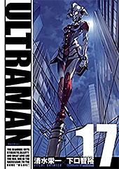 <ULTRAMAN(17) (ヒーローズコミックス)>